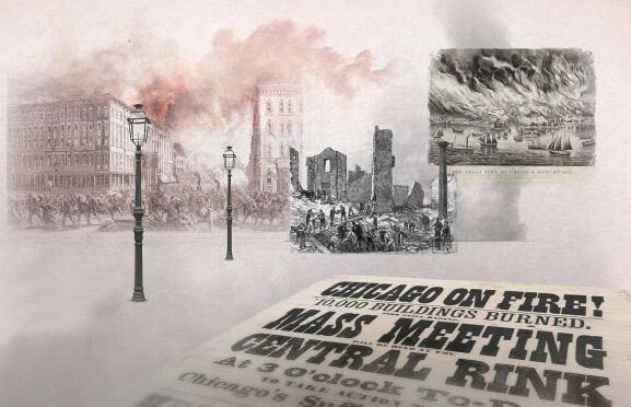 av_great-chigaco-fire-1871